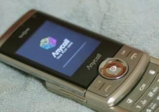 임대폰 무용지물…스마트폰 고객에 피처폰 제공