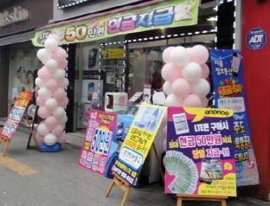 '페이백'으로 둔갑한 휴대전화 보조금, 요금만 먹고 '땡'