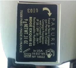 'Manuf.220911'? 수입화장품 제조일자 암호 수준