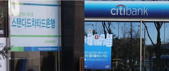 씨티은행·SC은행, 고객수 대비 민원건수 '최악'