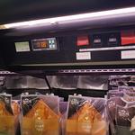 대형마트 개방형 냉장고 온도 '들쭉날쭉'...상하면 어떡해?
