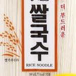똑같은 쌀국수인데 쌀가루 함량은 천차만별